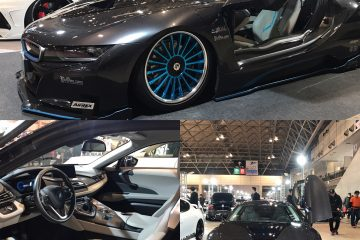 Recap: Petrolheads unite for 2017 TAS - TAS2017