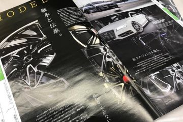 PREVIEW: KYOHO CLUB RESPONSE -