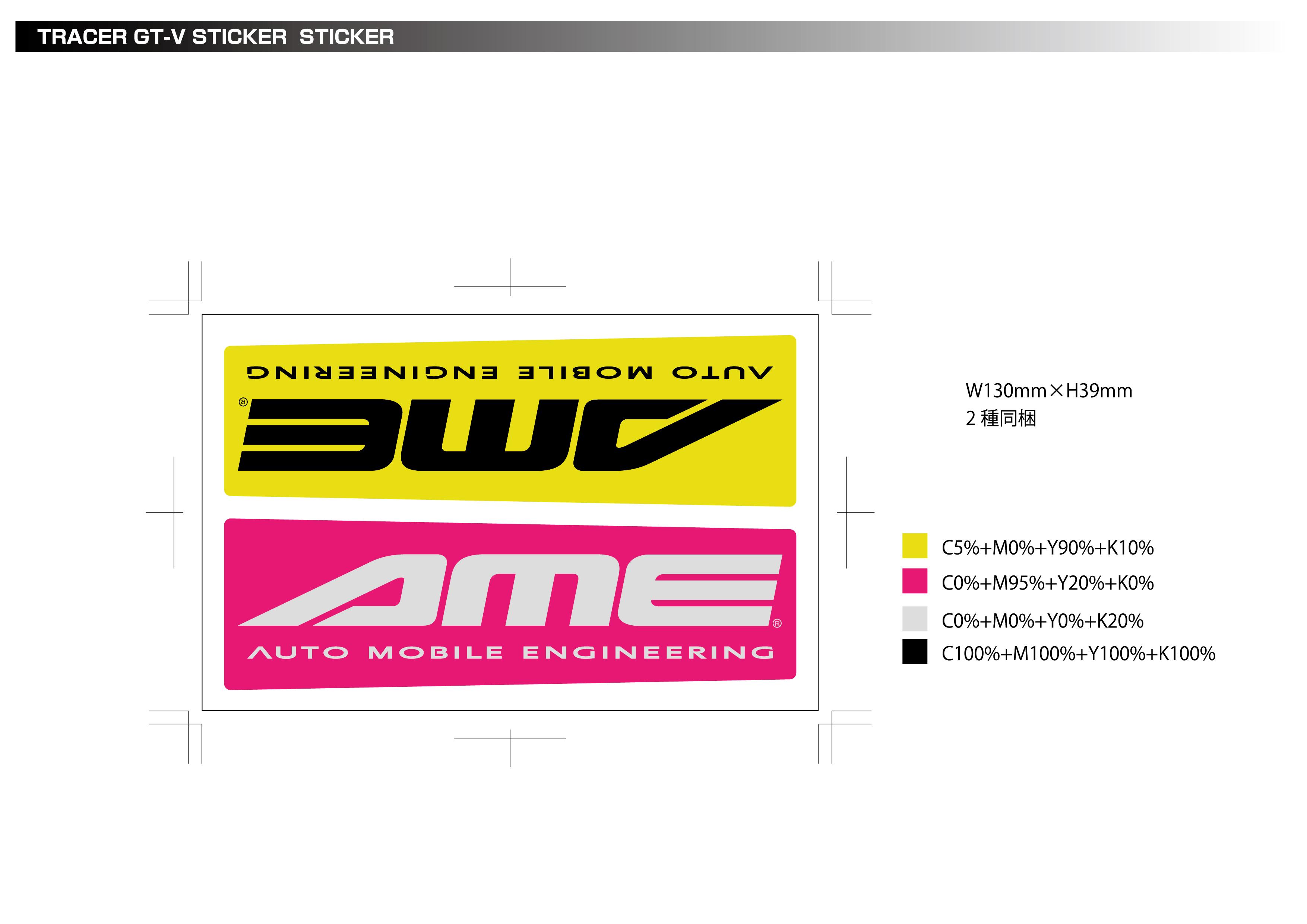 AMEの総力を注ぎ込んだリアルスポーツホイール 【トレーサーGT-V】 - AME Wheels, AME Wheel, AME