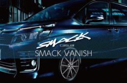 スマックヴァニッシュ特集 - AME, smack, カーホイール, VANISH