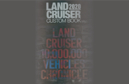 LAND CRUISER CUSTOM BOOK 2020にGXLシリーズ掲載! - Lowenhart wheels by AME