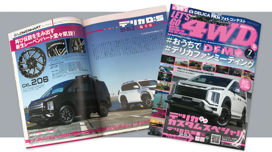 LET'S GO 4WD/トヨタ RAV4にGXL掲載! - LOWENHART, Lowenhart wheels by AME