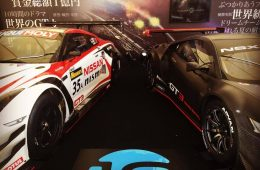 ROUGH ROUTE: EPSON MODULO NSX-GT DOMINATES SUZUKA 1000 km RACE -
