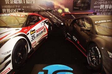 ROUGH ROUTE: EPSON MODULO NSX-GT DOMINATES SUZUKA 1000 km RACE -