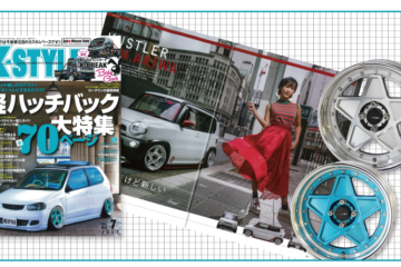 SHALLEN STARユーザー様「K-STYLE」7月号に掲載! - AME Wheels, AME, SHALLEN, SHALLEN OSS, hustler, shallen star