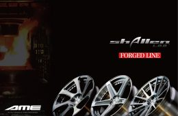 シャレンL.O.D. 待望の販売再開です - shallen L.O.D, AME Wheels, AME, AME Wheel, Alloy wheels, FORGED WHEELS