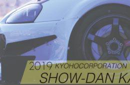 2019 KYOHO SHOW-DAN KAI - CAR SHOW, AME Wheels, AME, AME Wheel, TRACER TM-02, SHALLEN, TRACER GT-V