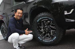 FM愛知DJでお馴染み 「クロちゃん」こと黒岩唯一様のプライベートカーにLowenhart最新モデル装着 - AME Wheels, AME, LOWENHART, GXL206