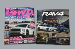 LET'S GO 4WD/トヨタ RAV4にGXL掲載! - LOWENHART, Lowenhart wheels by AME